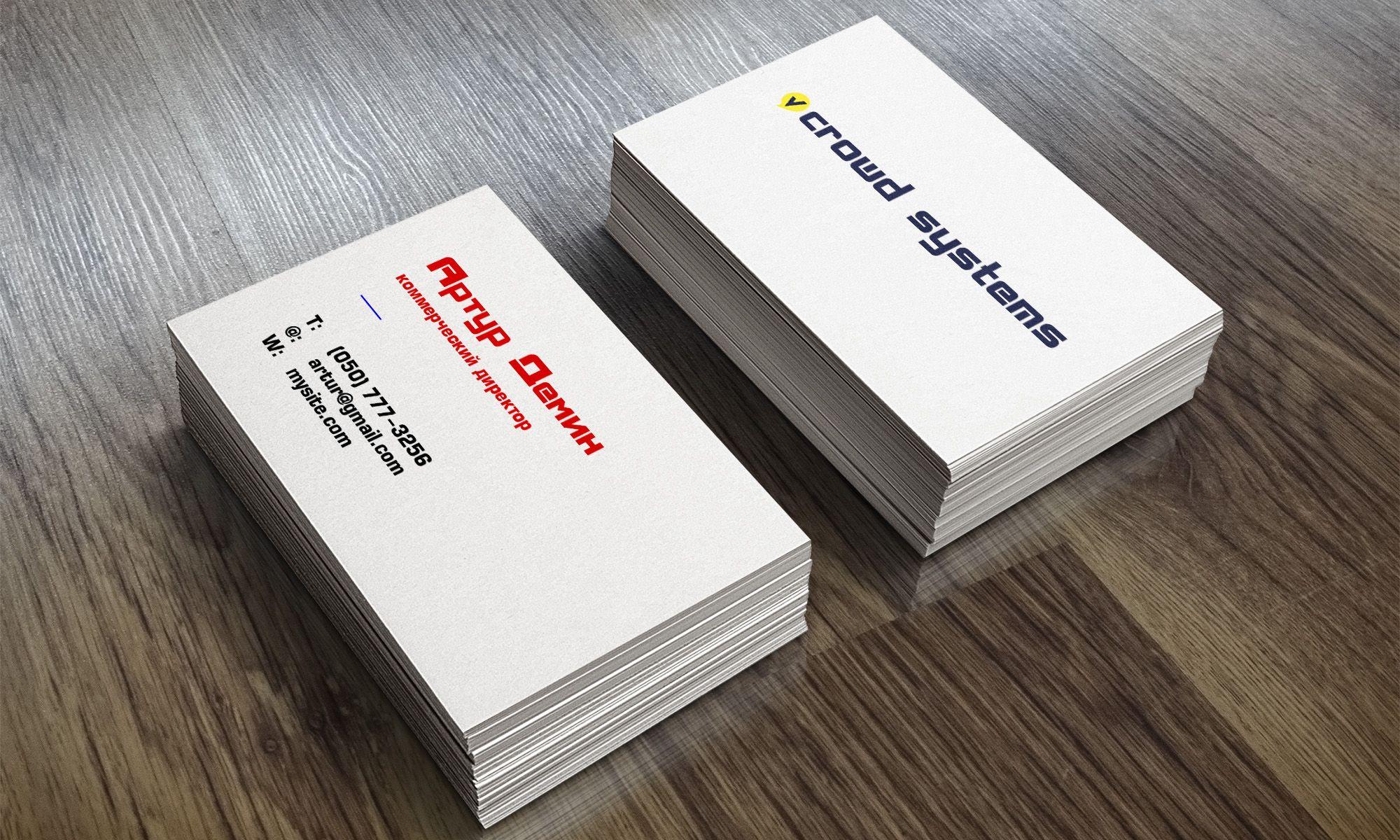 Фирменный стиль для краудсорсинговой компании - дизайнер lyubava