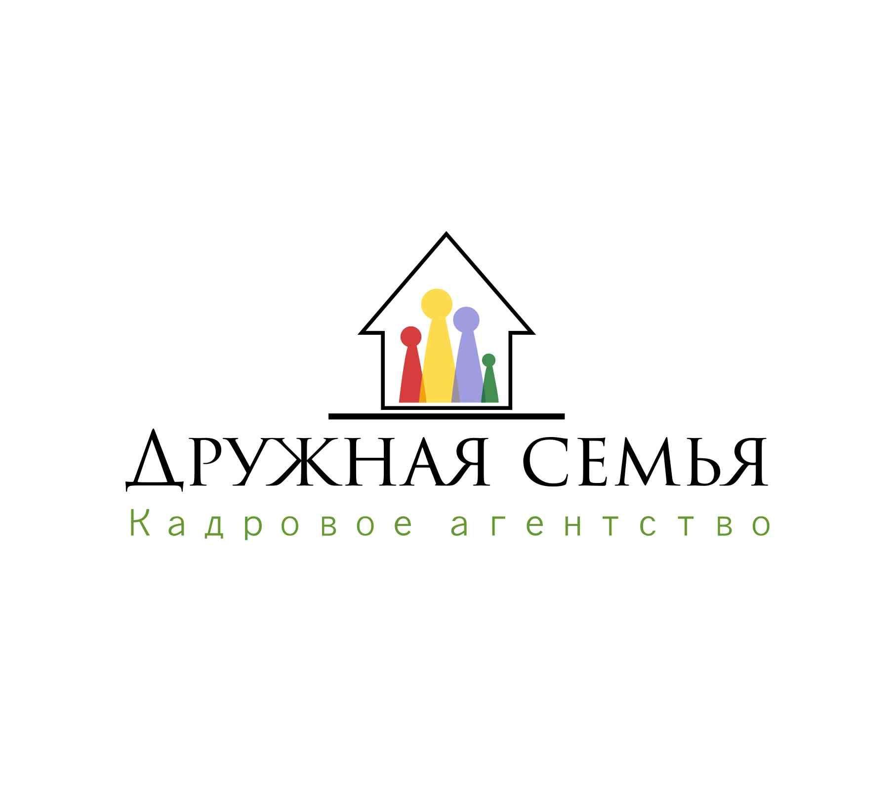 Логотип агентства домашнего персонала - дизайнер Karantir89