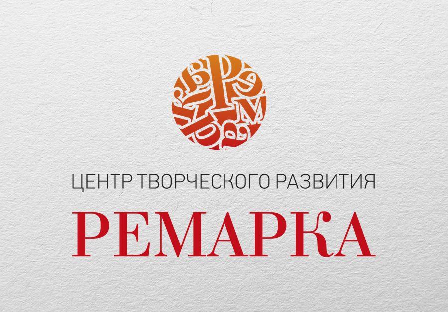 Фирменный стиль для центра развития Ремарка - дизайнер oleg_khalimov