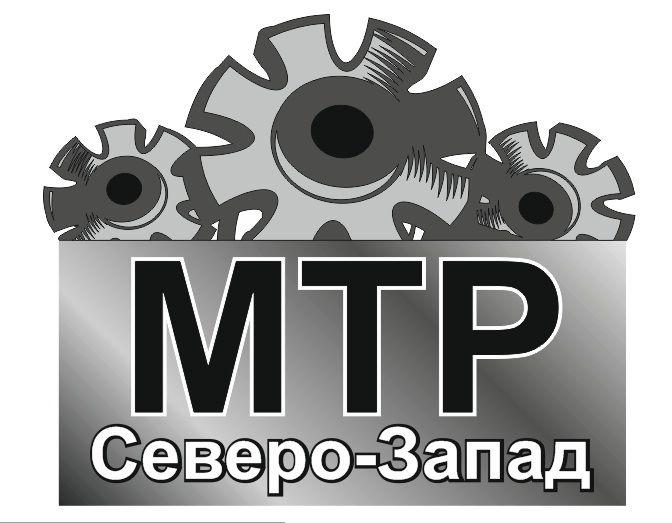 Редизайн лого (производство и продажа мототехники) - дизайнер LadyLucky