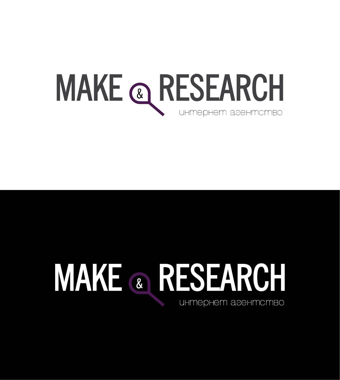 Разработка логотипа и фирменного стиля - дизайнер Alina_Ks