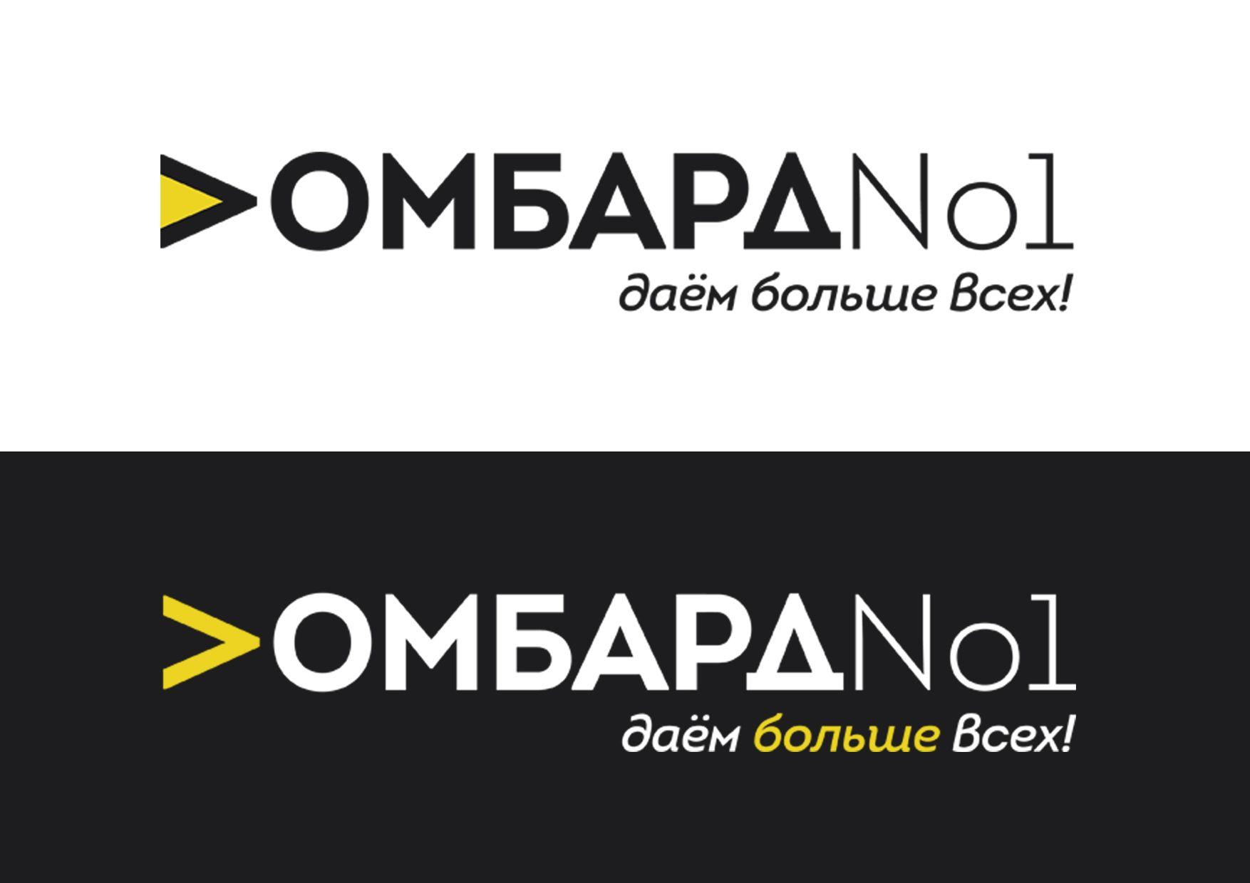 Дизайн логотипа Ломбард №1 - дизайнер supersko