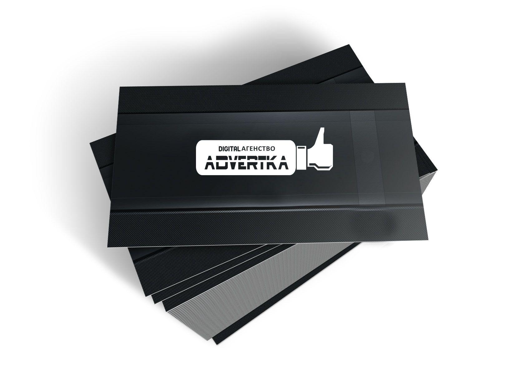 логотип для интернет агентства ADvertka - дизайнер khanman