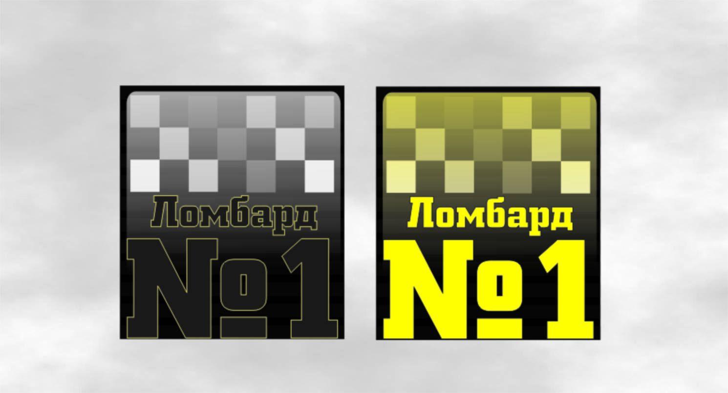 Дизайн логотипа Ломбард №1 - дизайнер Mara_2525