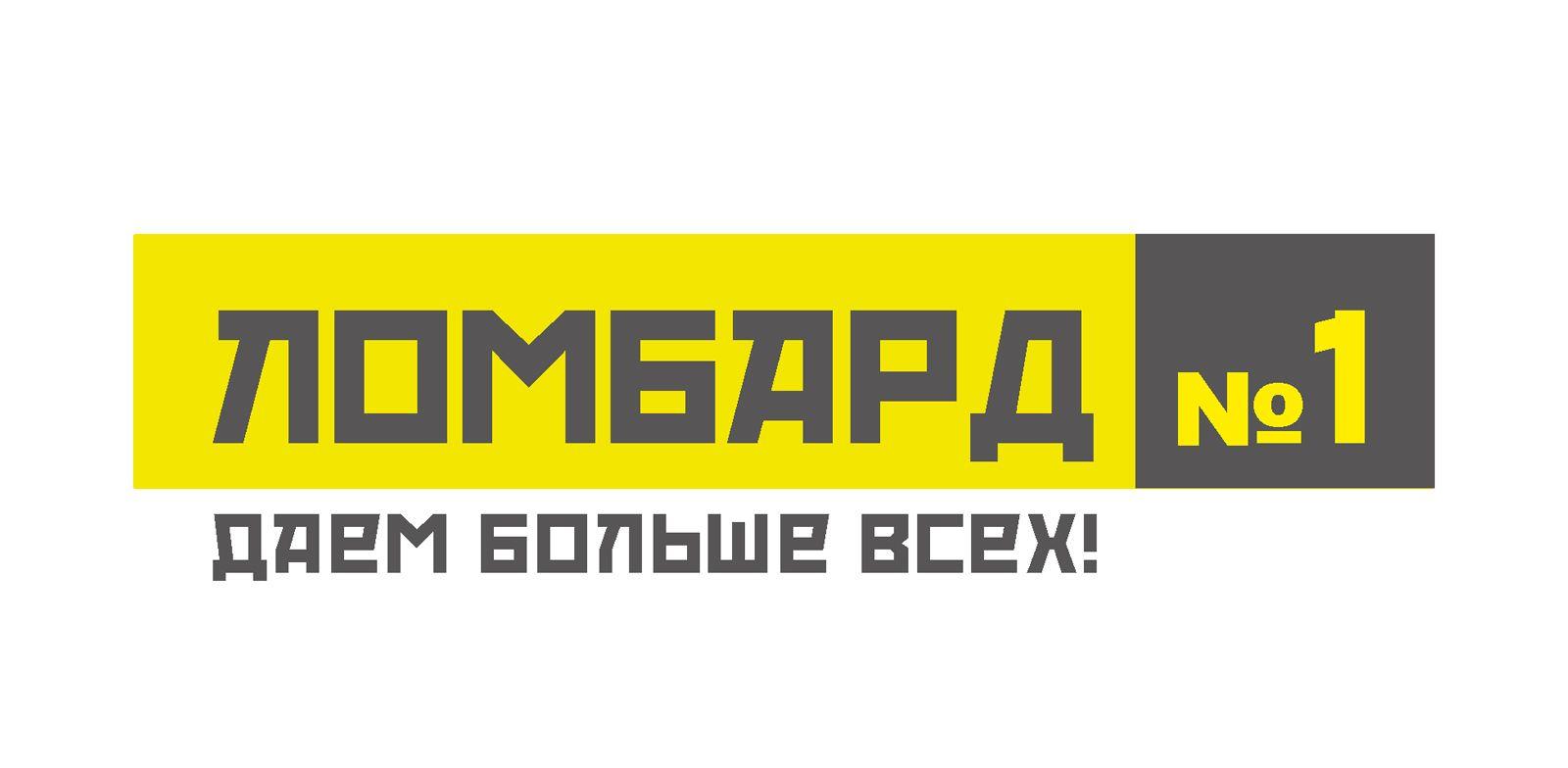 Дизайн логотипа Ломбард №1 - дизайнер katerina1205