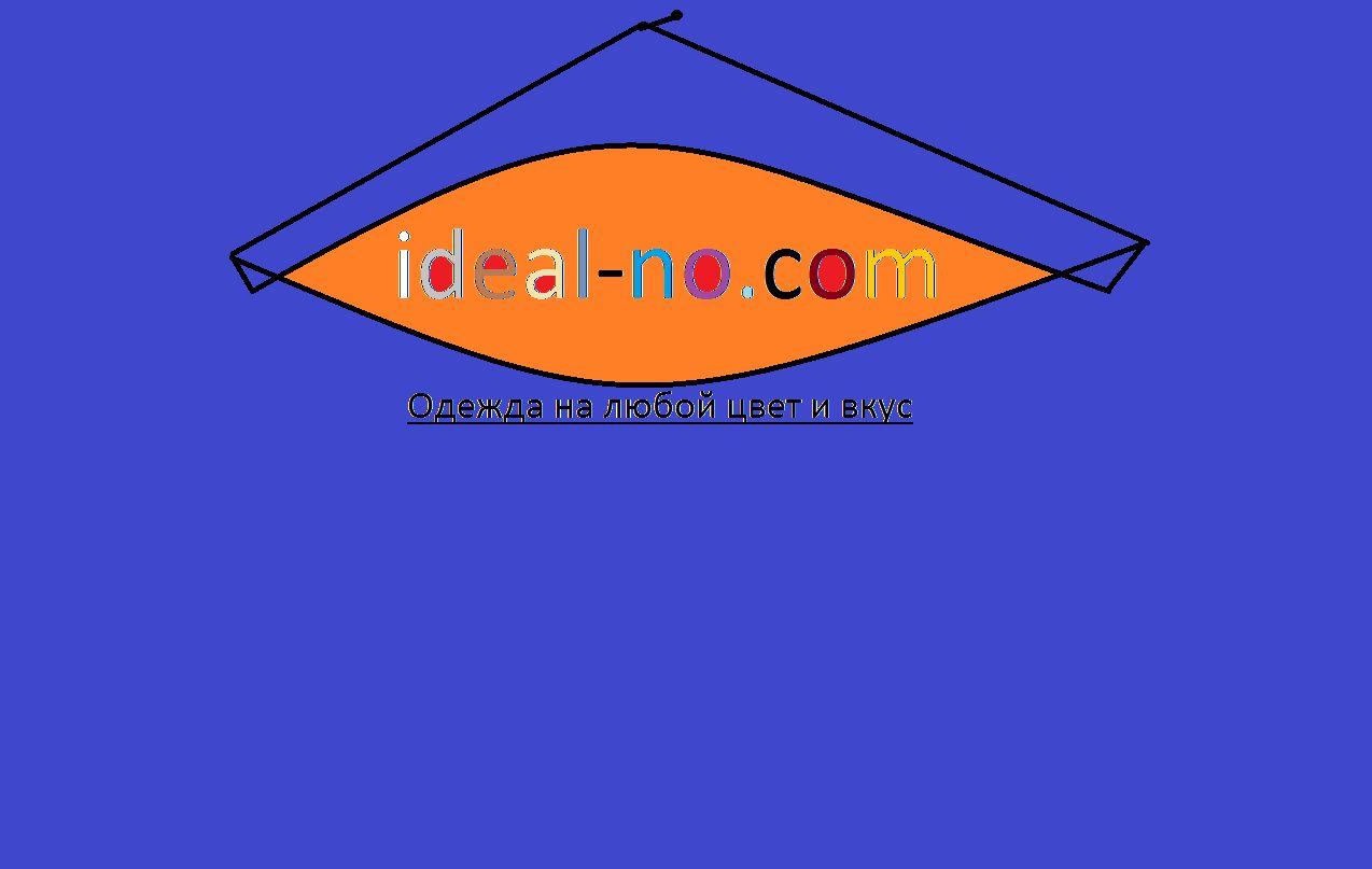 Логотип ideal-no.com - дизайнер BymZZ