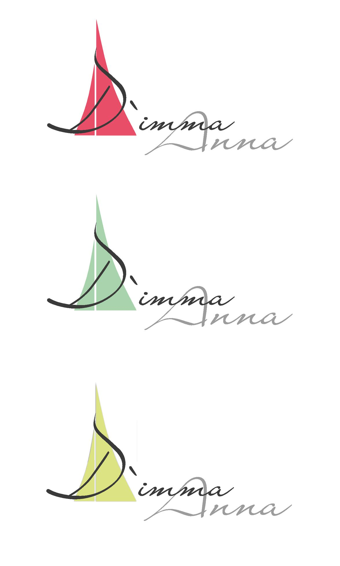 Разработка логотипа, нашивной этикетки и лейбла. - дизайнер katerina1205