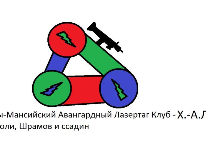Лого и фирменный стиль для лазертаг клуба - дизайнер BymZZ
