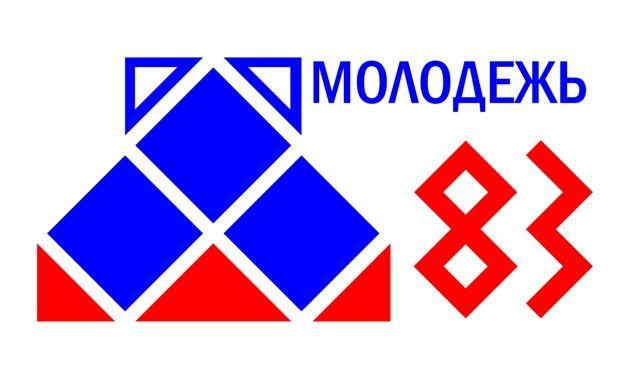 Логотип Моложедь Ненецкого автономного округа - дизайнер anton_bulavin