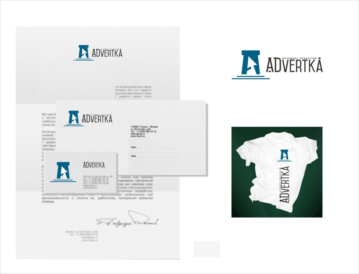логотип для интернет агентства ADvertka - дизайнер arank