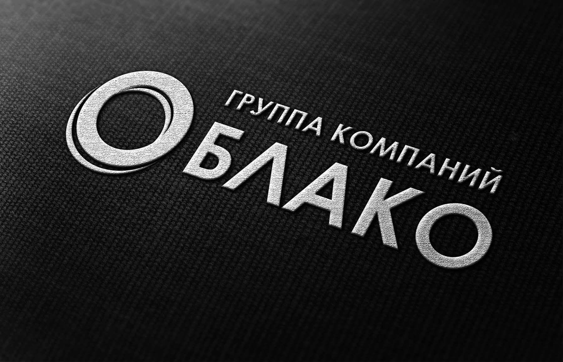 Облако Групп - дизайнер Krasivayav