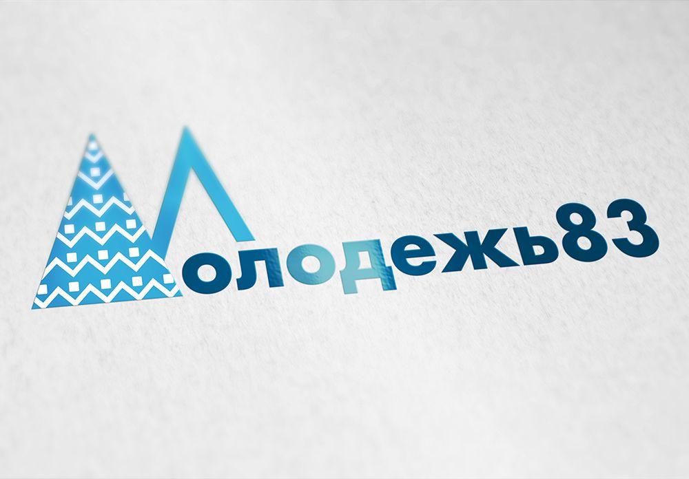 Логотип Моложедь Ненецкого автономного округа - дизайнер rosewind