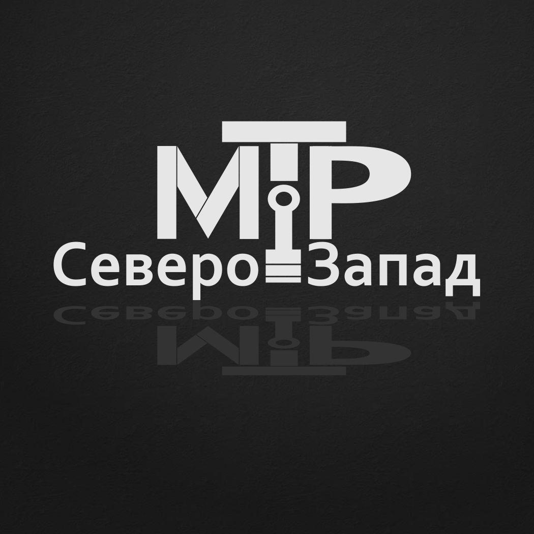 Редизайн лого (производство и продажа мототехники) - дизайнер Valentin1982