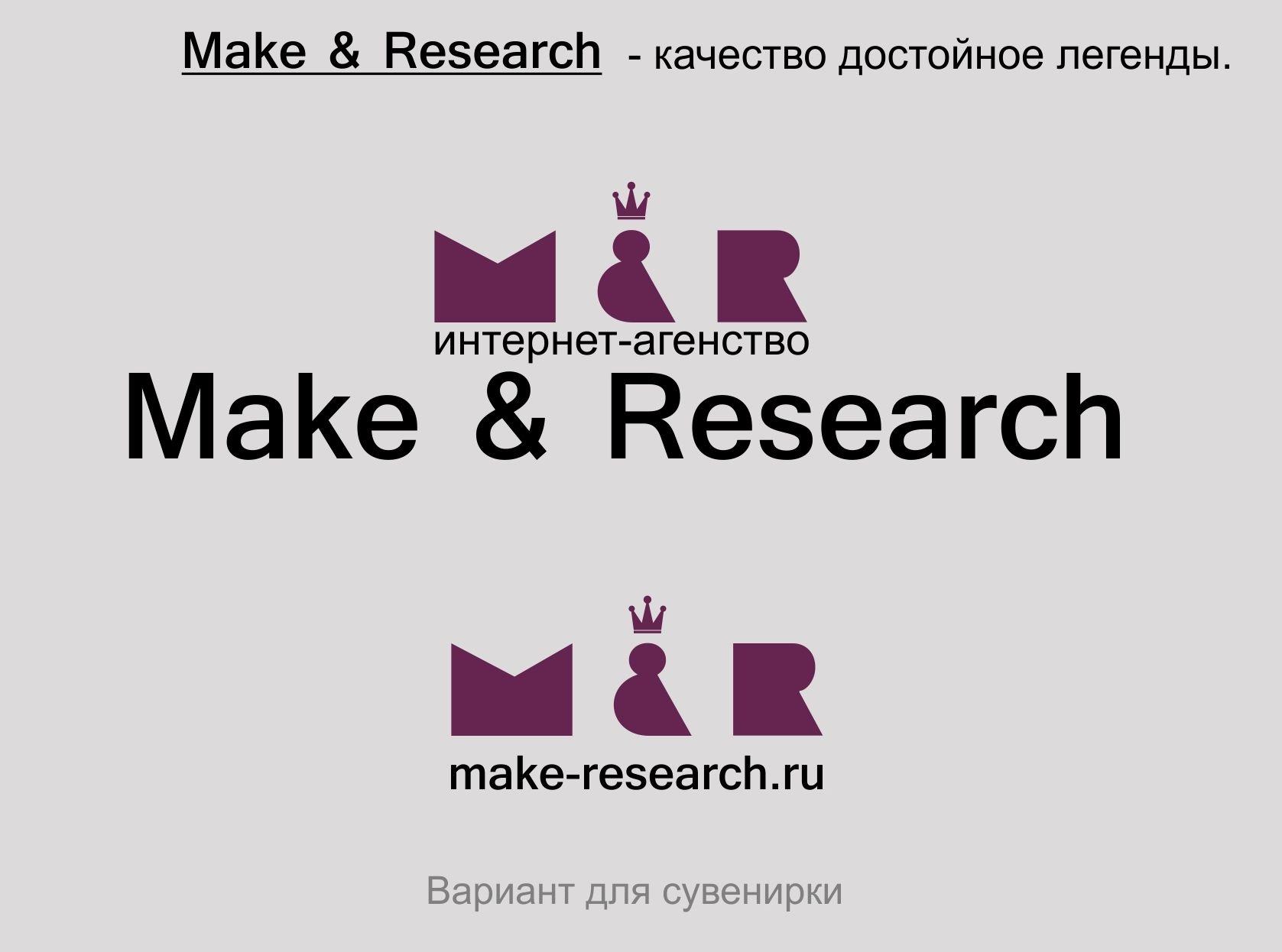 Разработка логотипа и фирменного стиля - дизайнер konstantin_kv