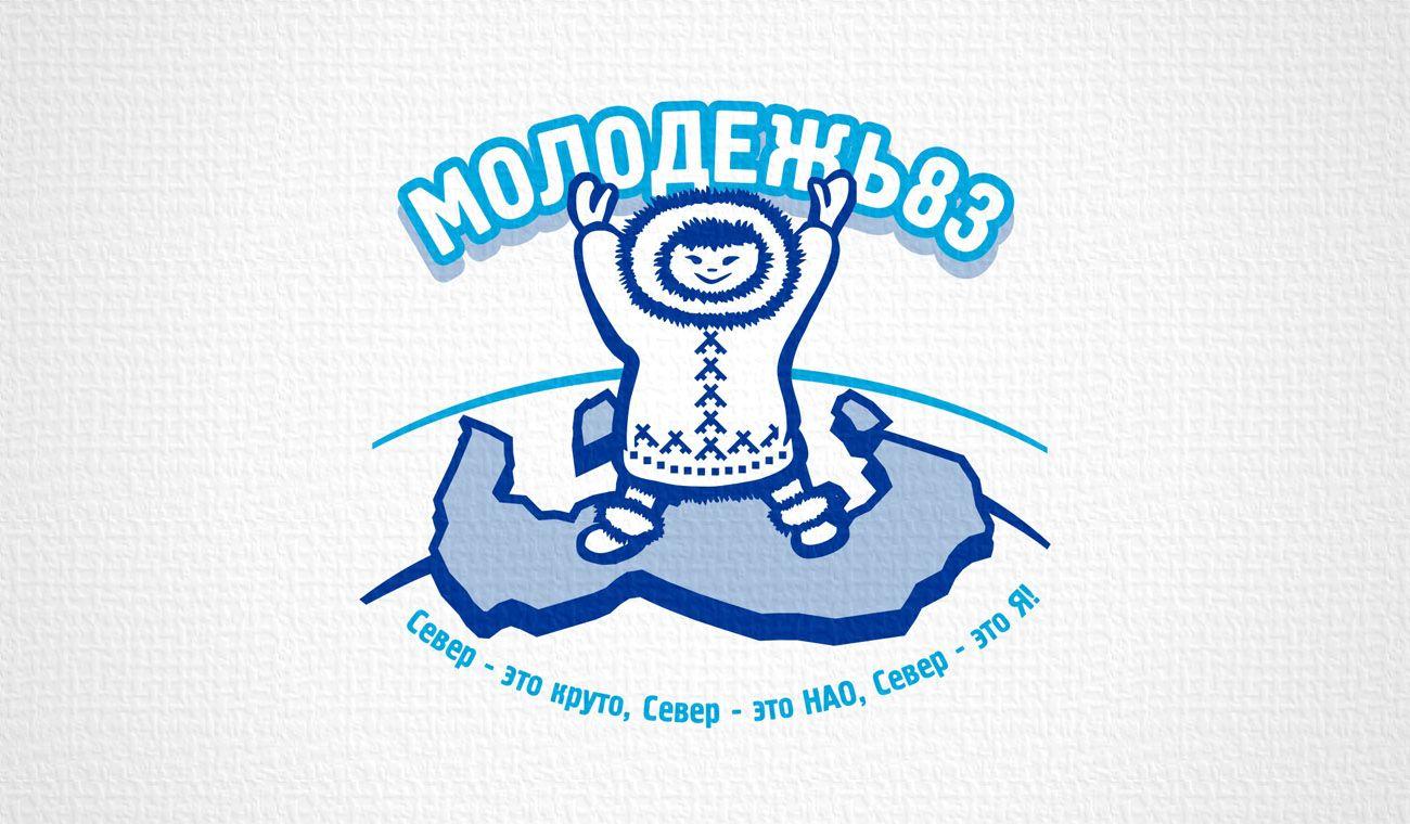 Логотип Моложедь Ненецкого автономного округа - дизайнер Zheravin