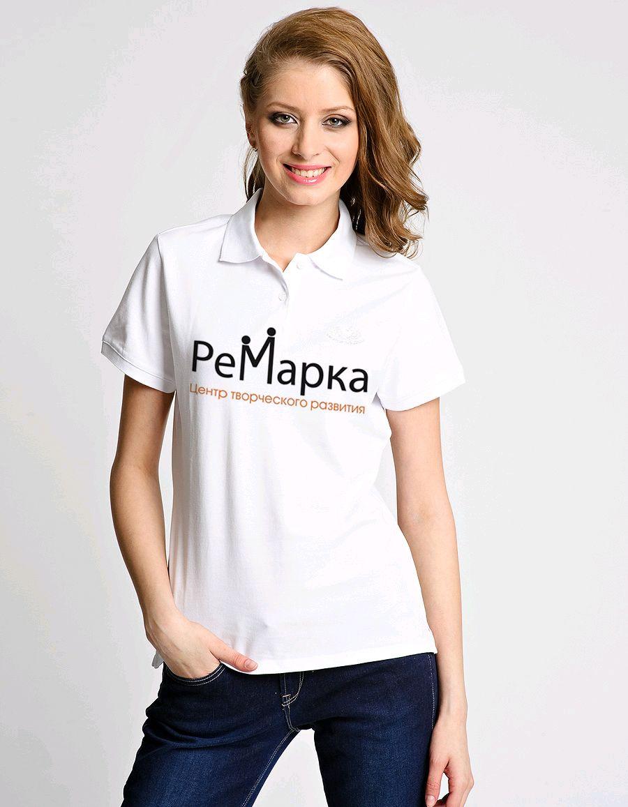 Фирменный стиль для центра развития Ремарка - дизайнер U4po4mak