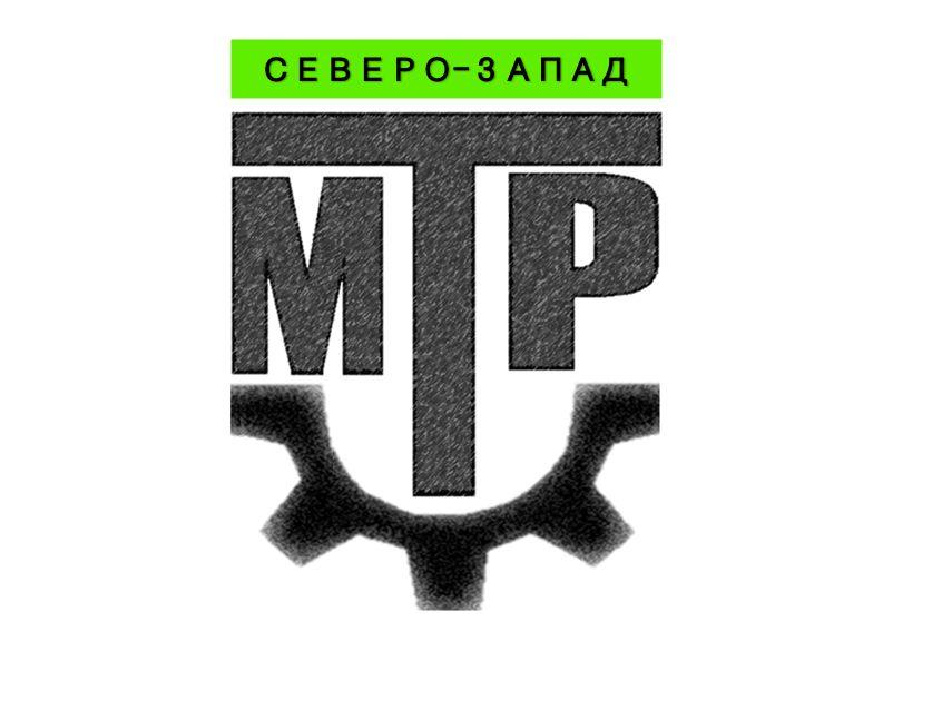 Редизайн лого (производство и продажа мототехники) - дизайнер k-hak