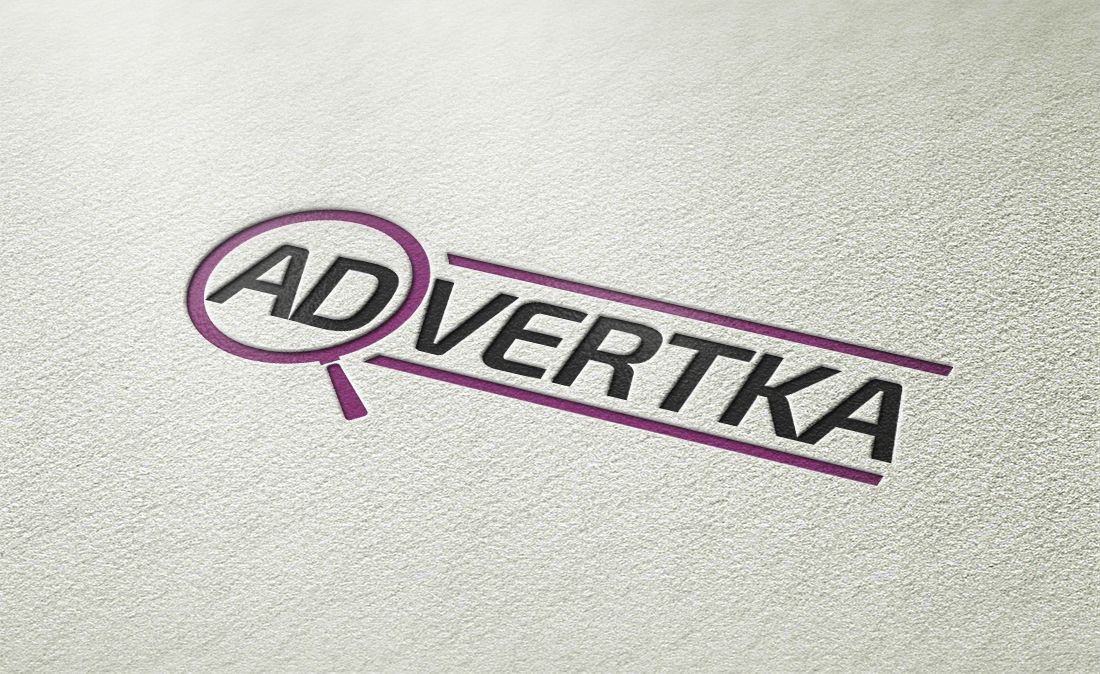 логотип для интернет агентства ADvertka - дизайнер YuliyaYu