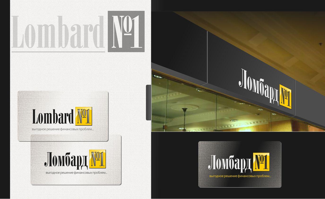 Дизайн логотипа Ломбард №1 - дизайнер vchernets