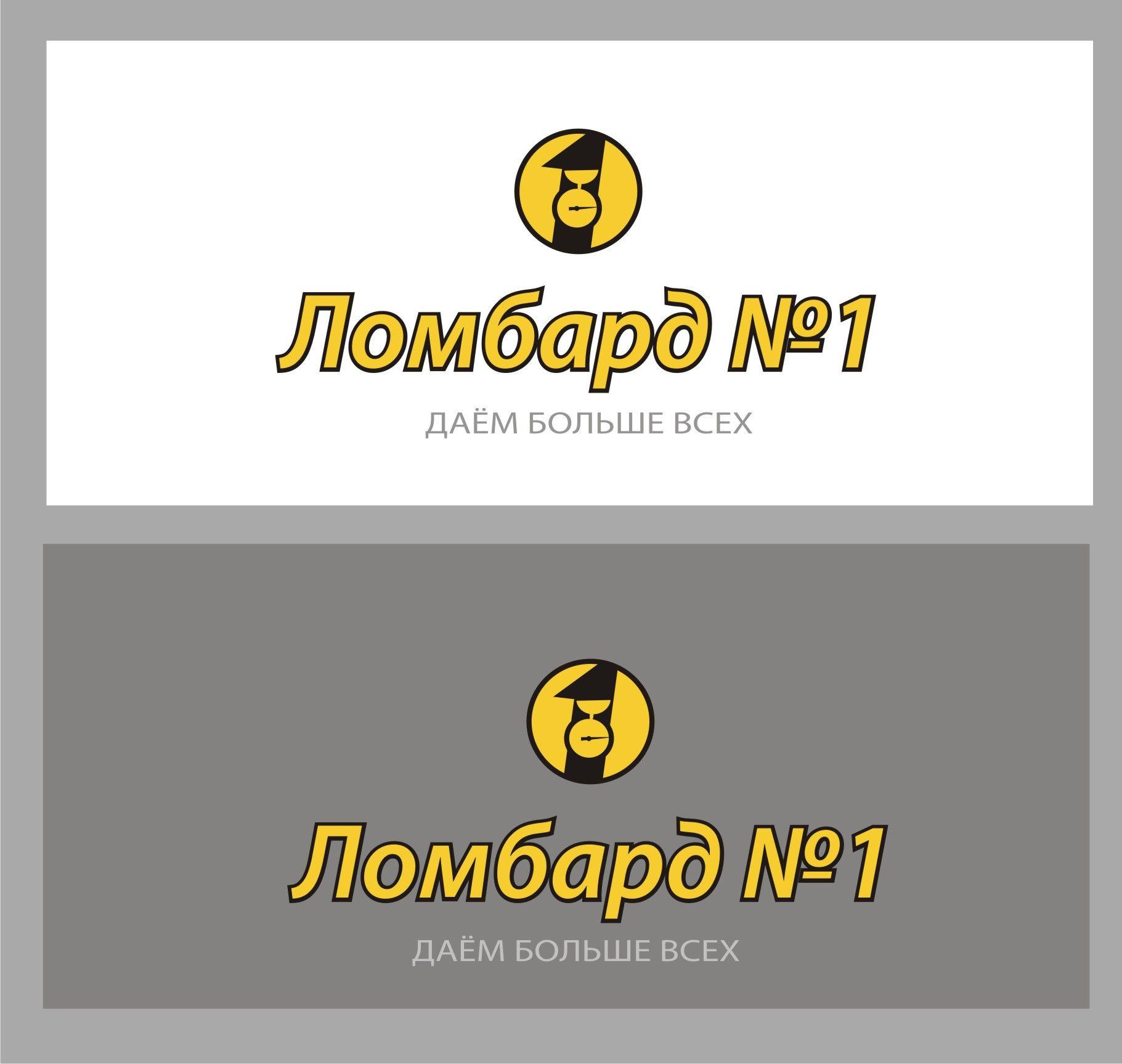 Дизайн логотипа Ломбард №1 - дизайнер dbyjuhfl