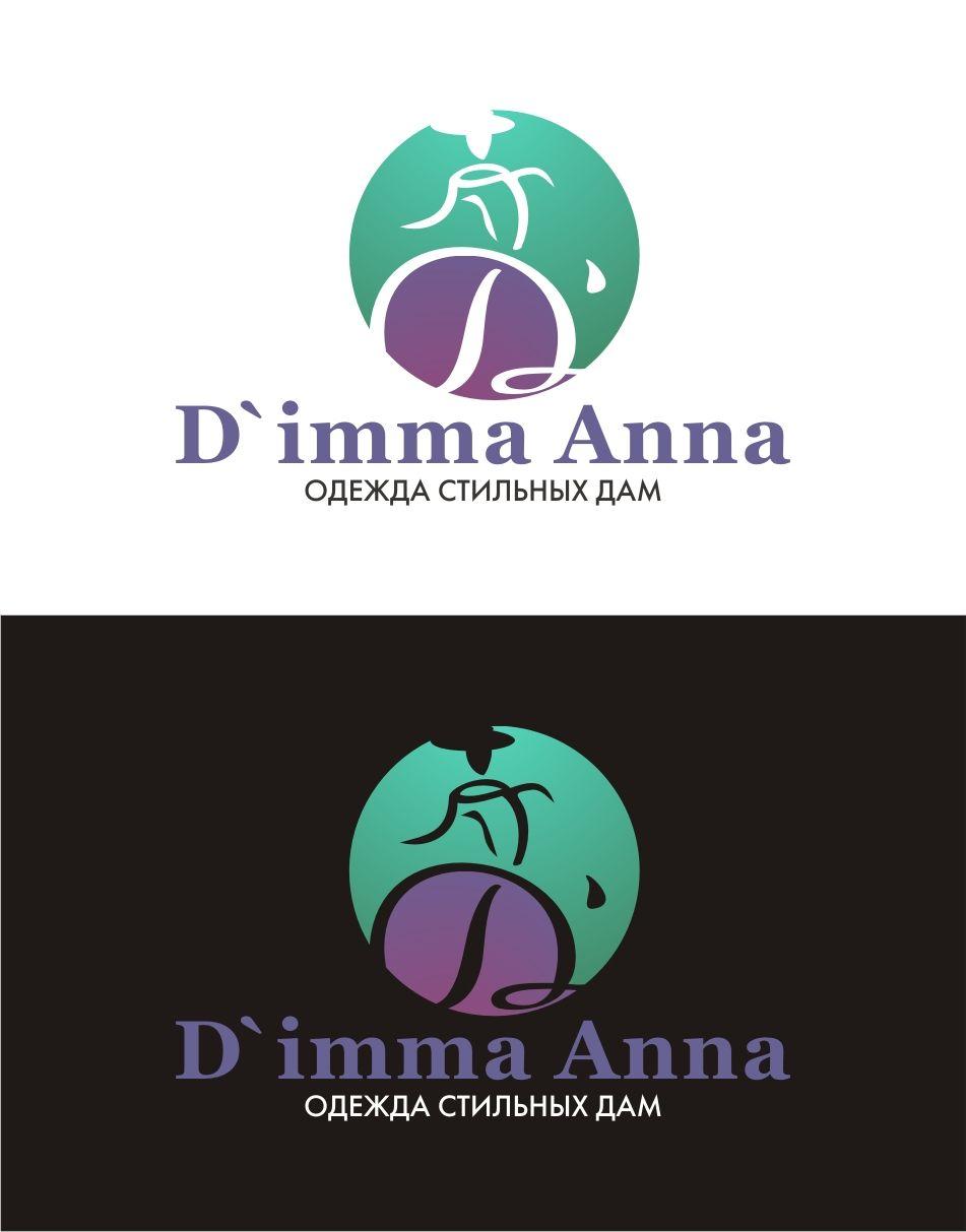 Разработка логотипа, нашивной этикетки и лейбла. - дизайнер Lucknni