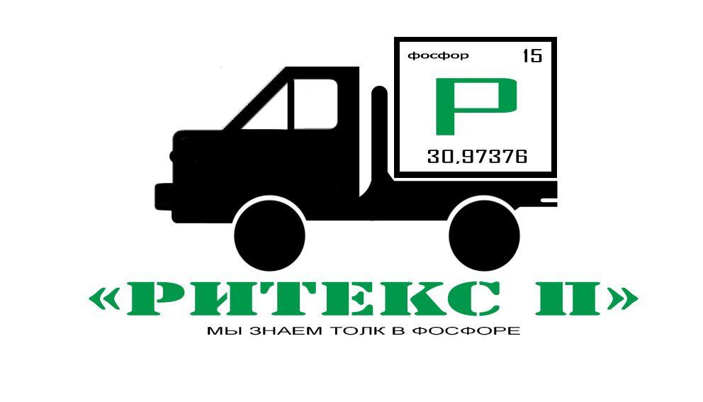 Фирменный стиль для компании! - дизайнер Dima1991smol