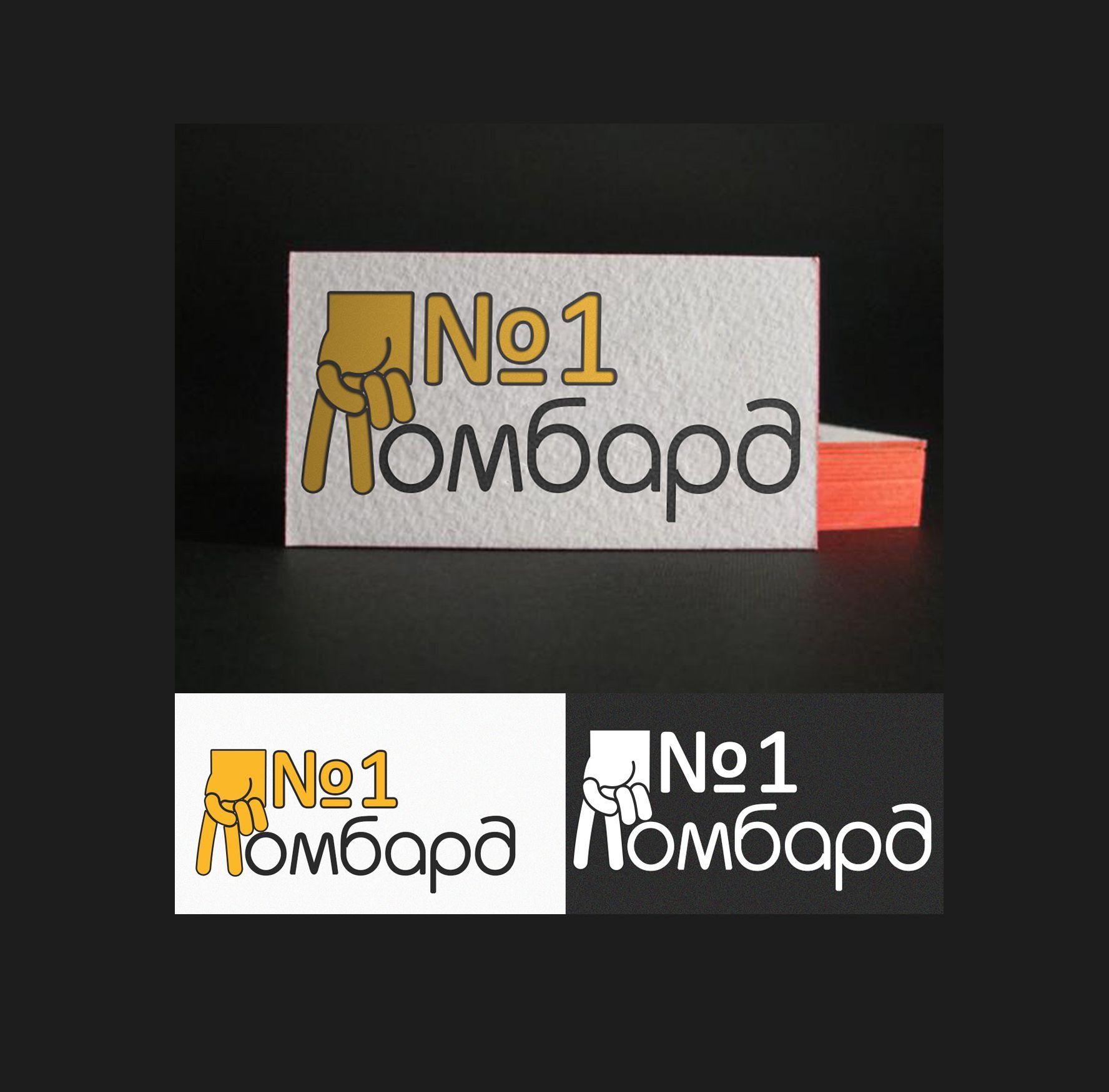 Дизайн логотипа Ломбард №1 - дизайнер Viklaschkin