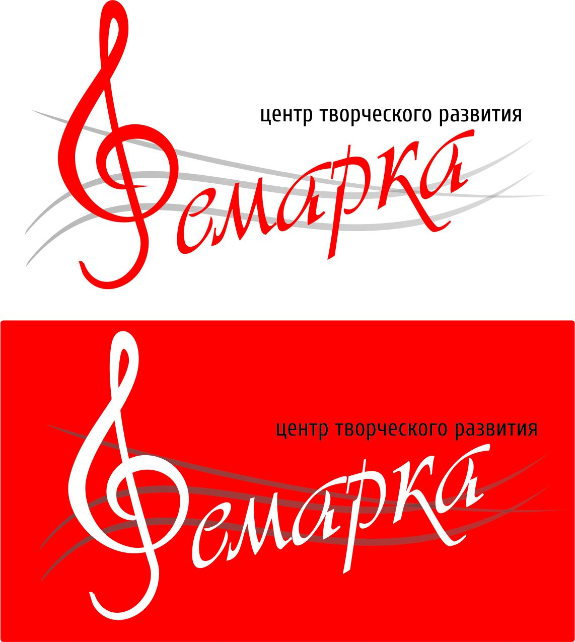 Фирменный стиль для центра развития Ремарка - дизайнер lemonna9
