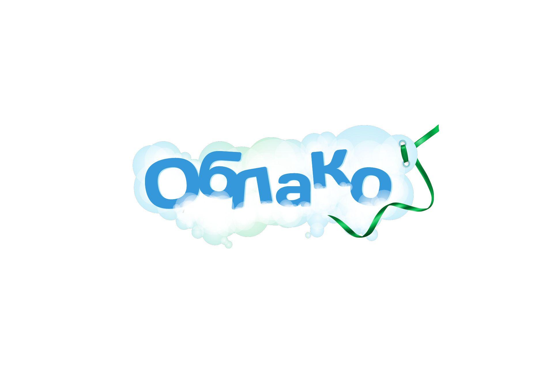 Облако Групп - дизайнер PUPIK