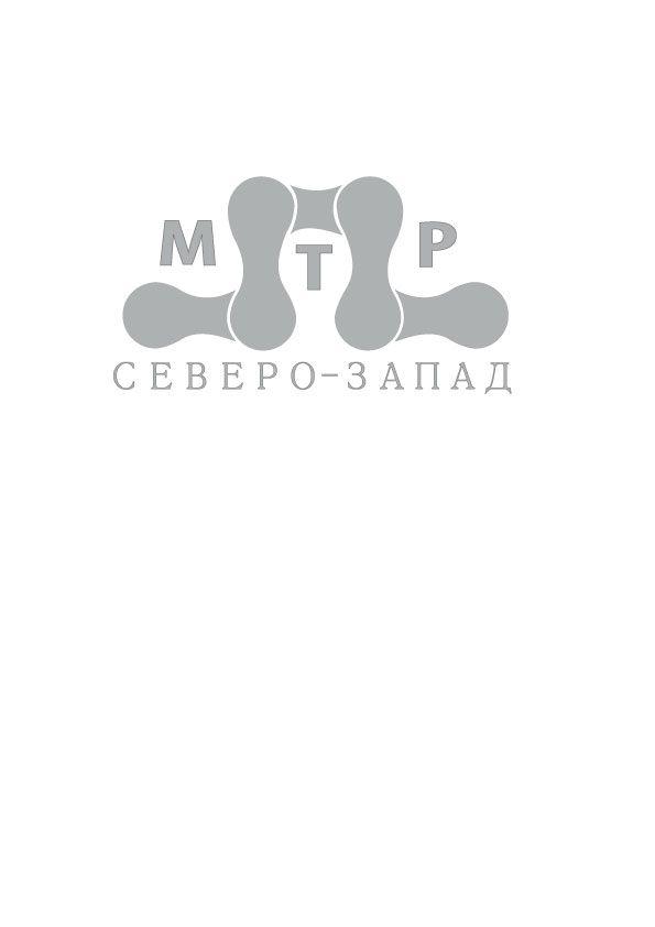 Редизайн лого (производство и продажа мототехники) - дизайнер mensoni1