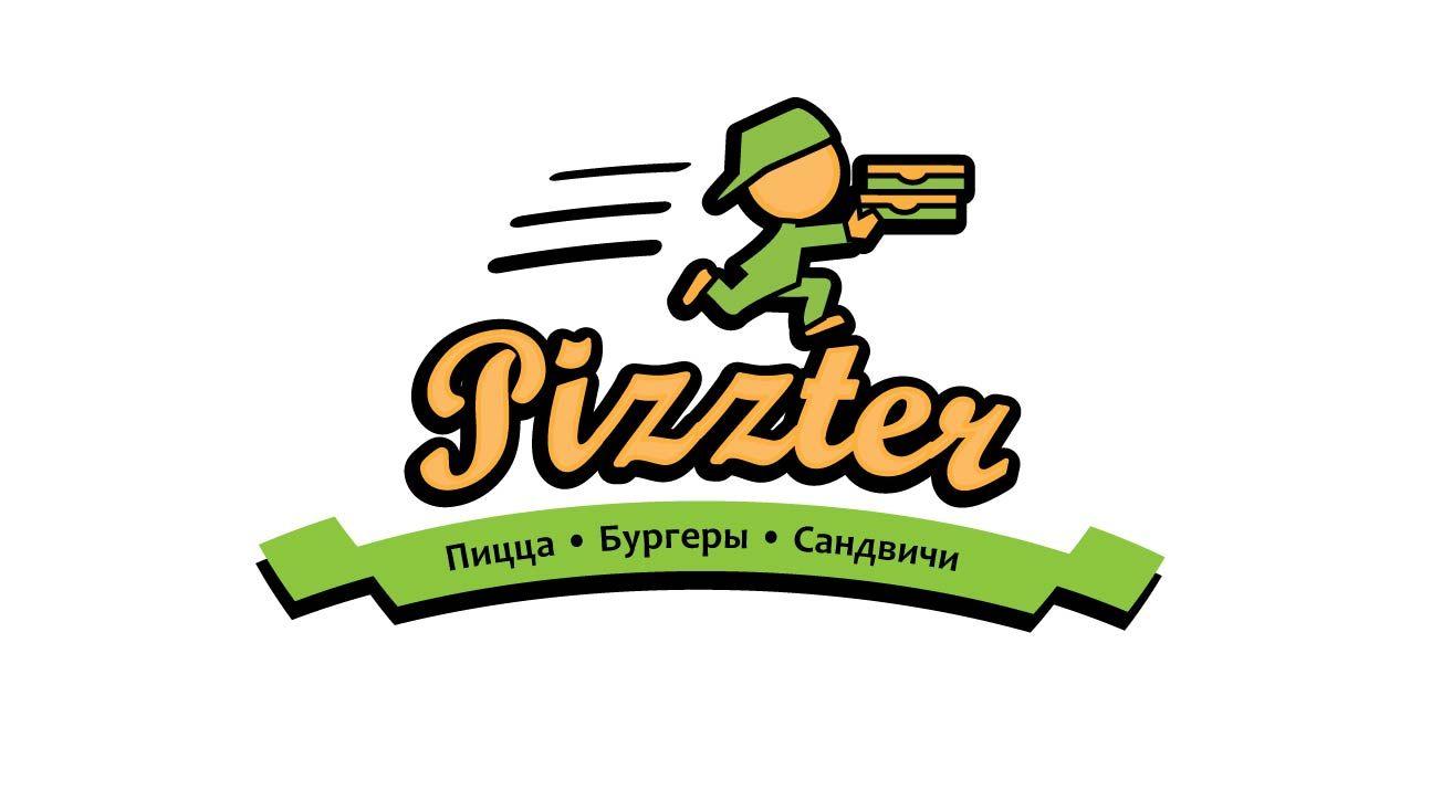 Доставка, кафе пиццы, сендвичей, бургеров. - дизайнер Iridiss