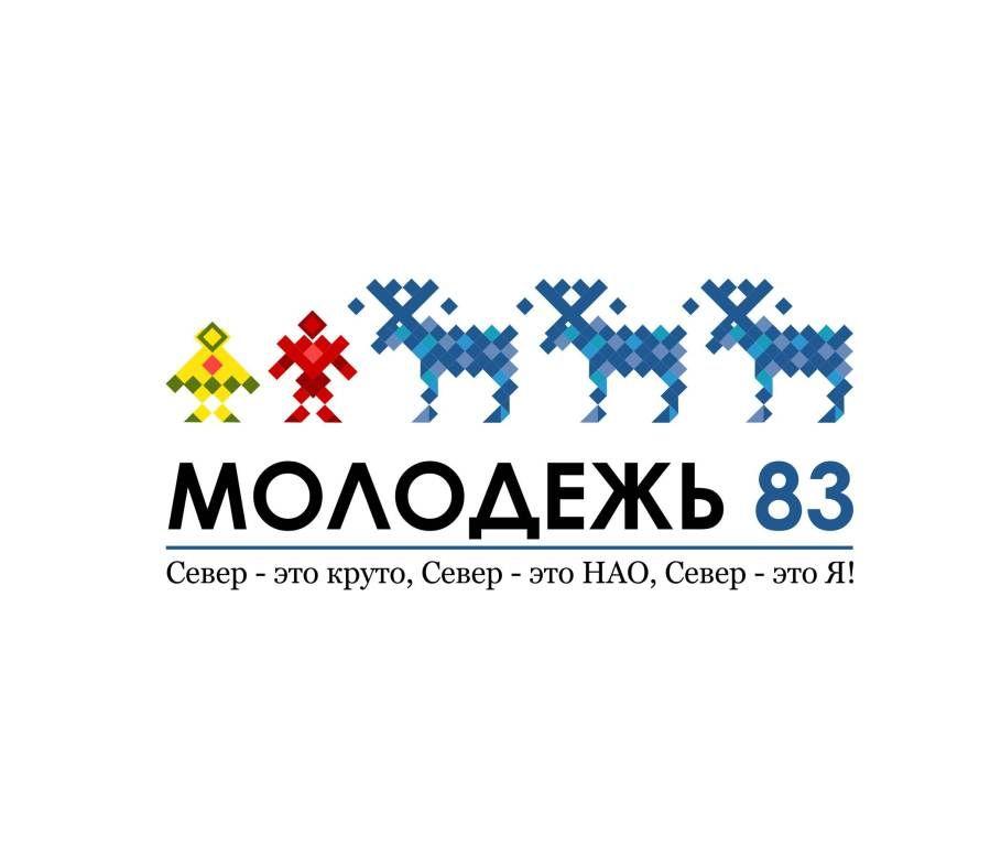 Логотип Моложедь Ненецкого автономного округа - дизайнер Karantir89