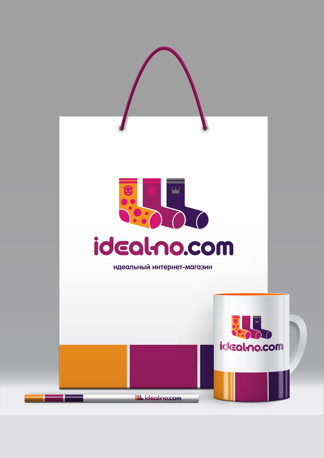 Логотип ideal-no.com - дизайнер igor_kireyev