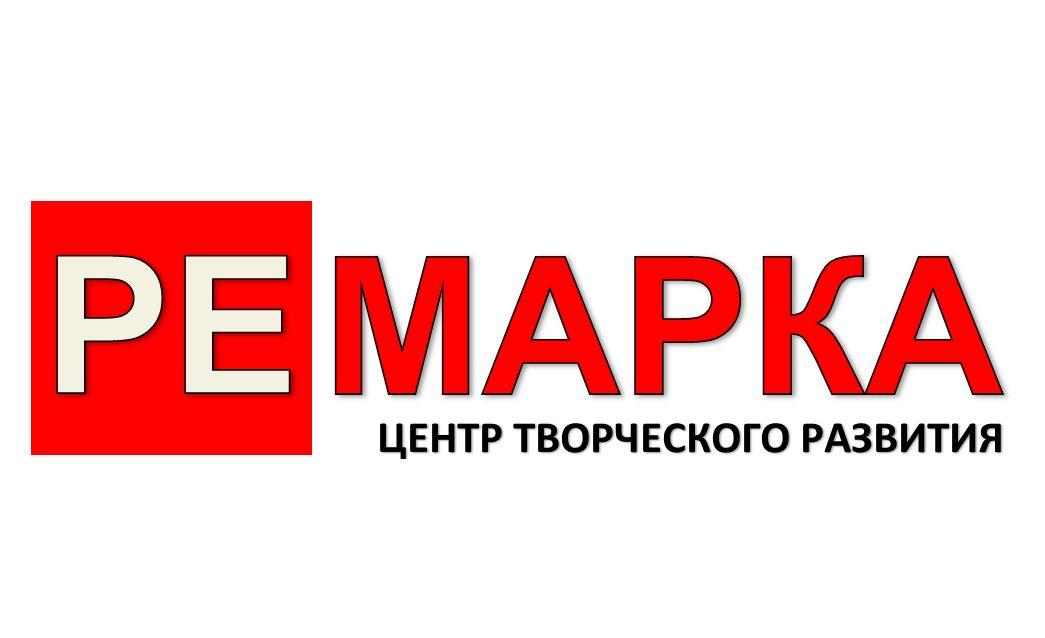 Фирменный стиль для центра развития Ремарка - дизайнер k-hak