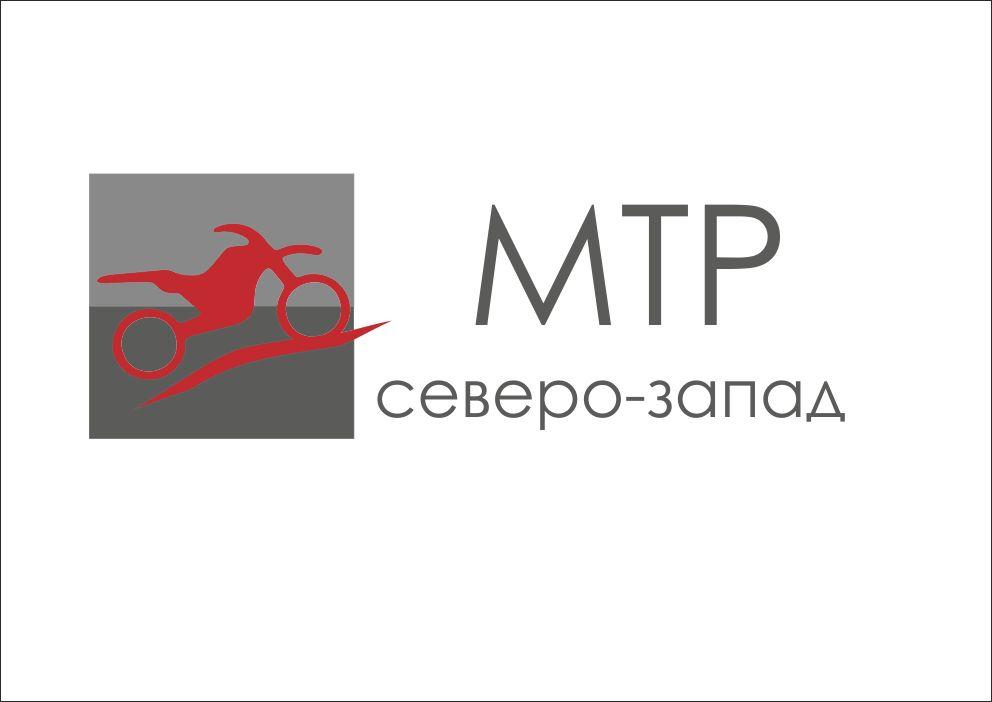 Редизайн лого (производство и продажа мототехники) - дизайнер kreonixx
