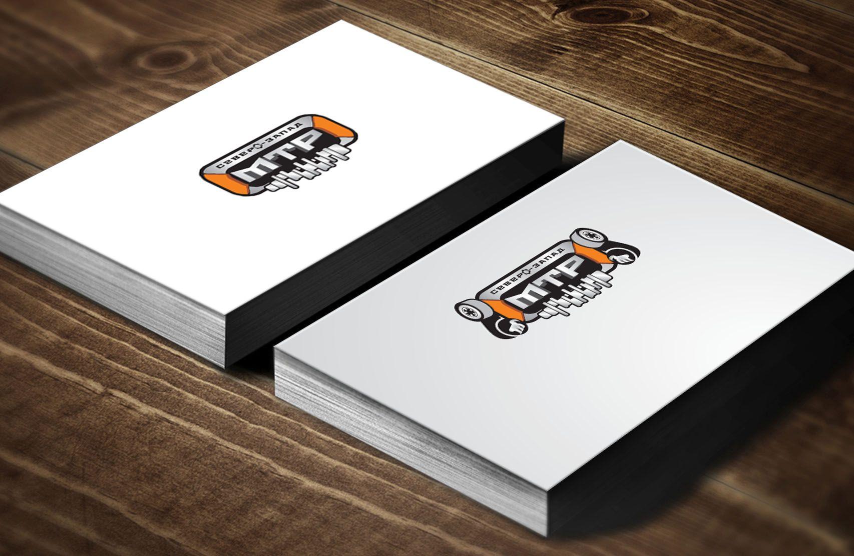 Редизайн лого (производство и продажа мототехники) - дизайнер LiXoOnshade
