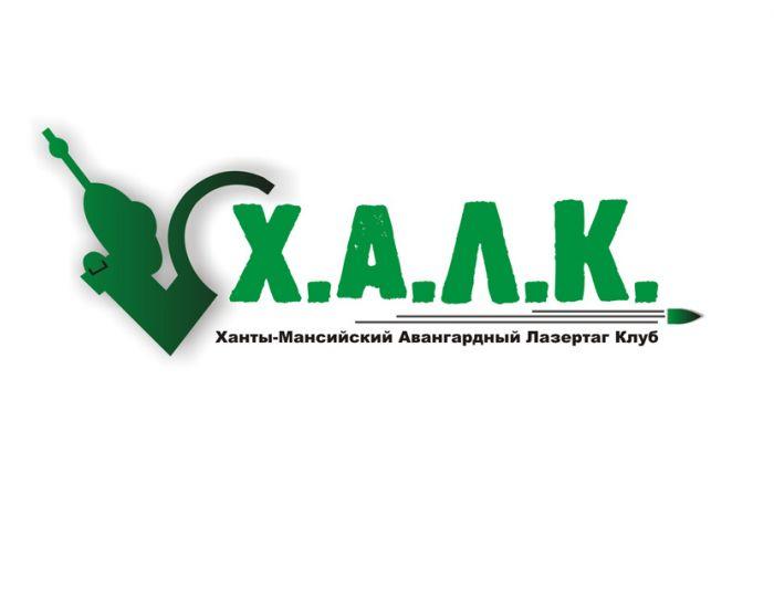 Лого и фирменный стиль для лазертаг клуба - дизайнер pelageya