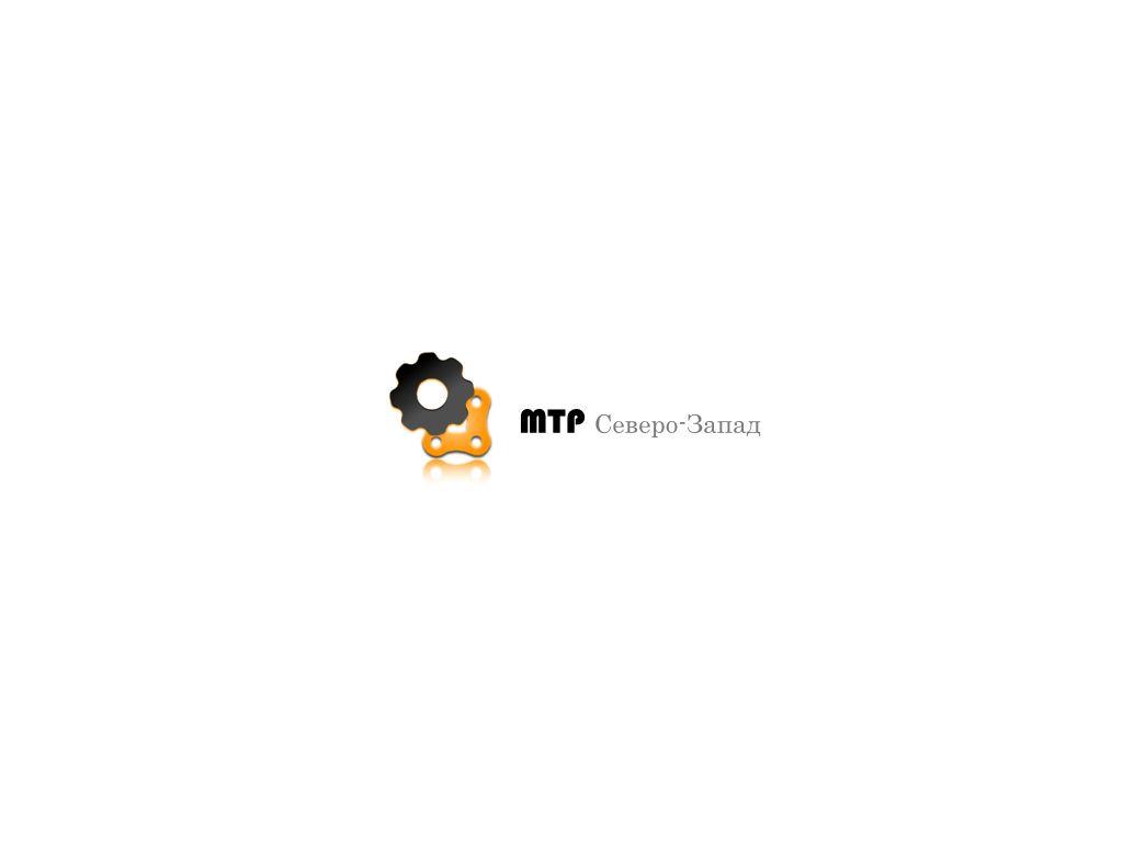 Редизайн лого (производство и продажа мототехники) - дизайнер kos888
