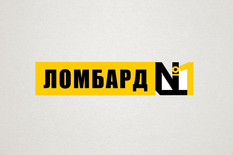 Дизайн логотипа Ломбард №1 - дизайнер yula