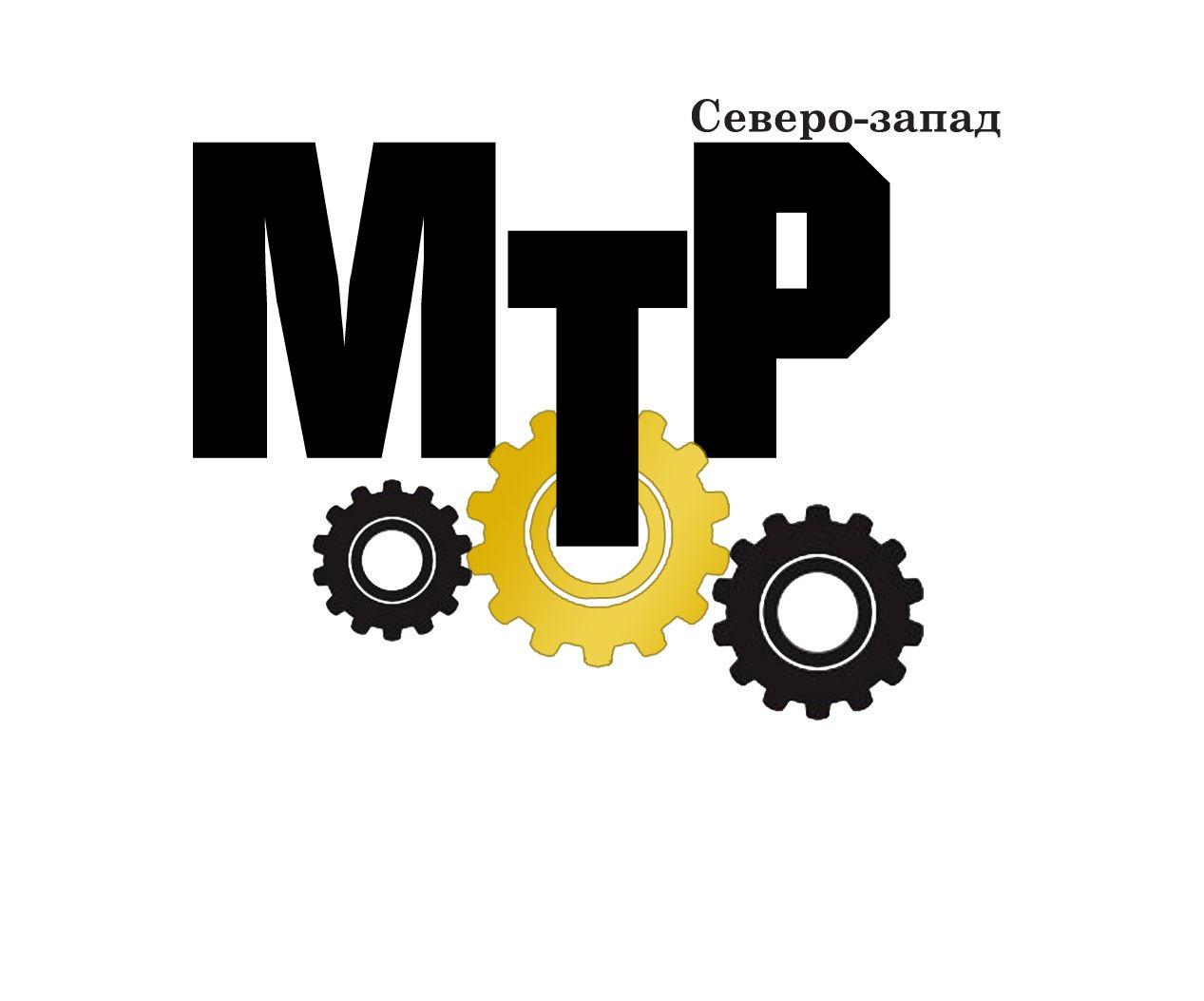 Редизайн лого (производство и продажа мототехники) - дизайнер M_Kopchevskij