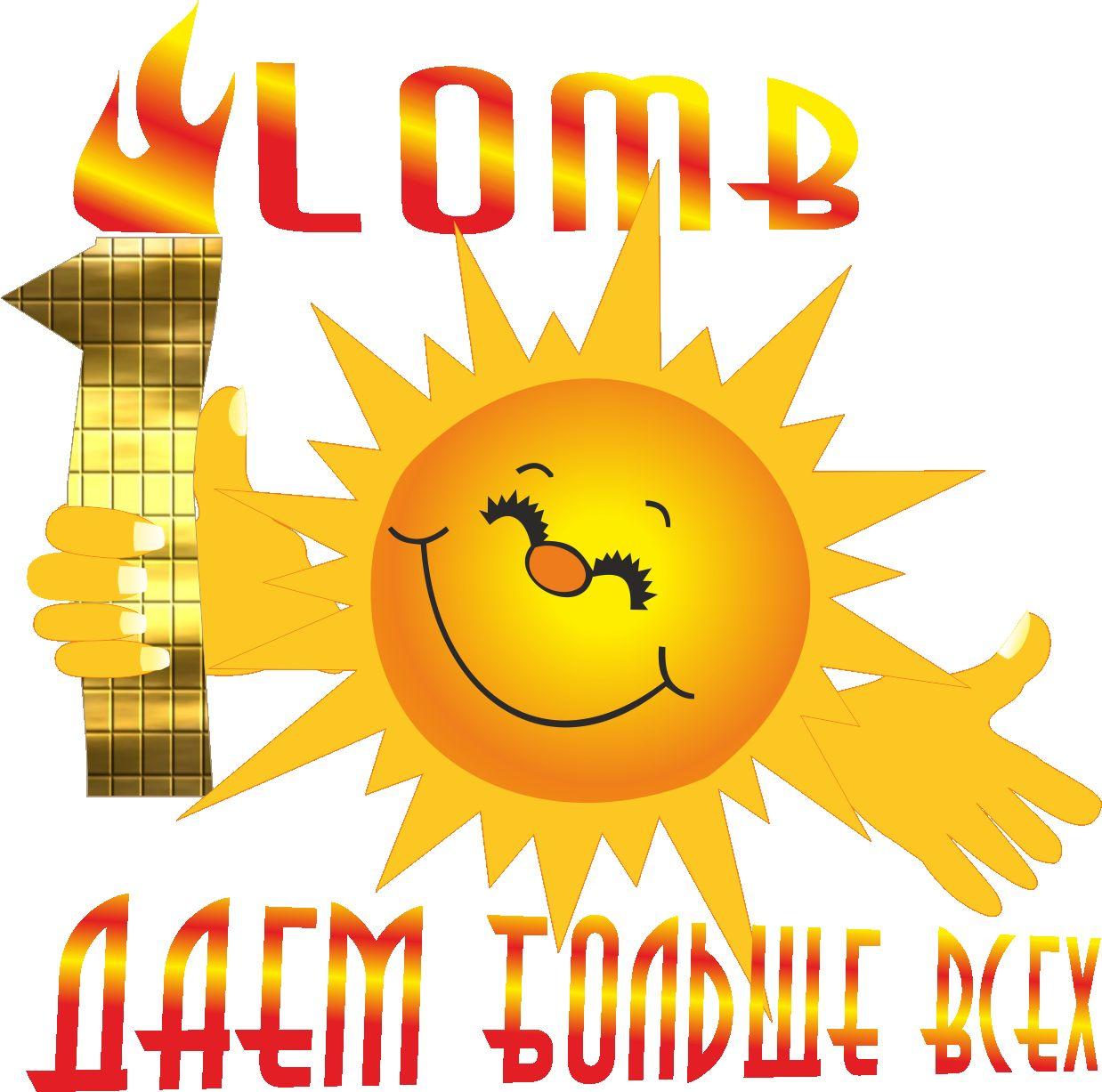 Дизайн логотипа Ломбард №1 - дизайнер Cnjg-100P