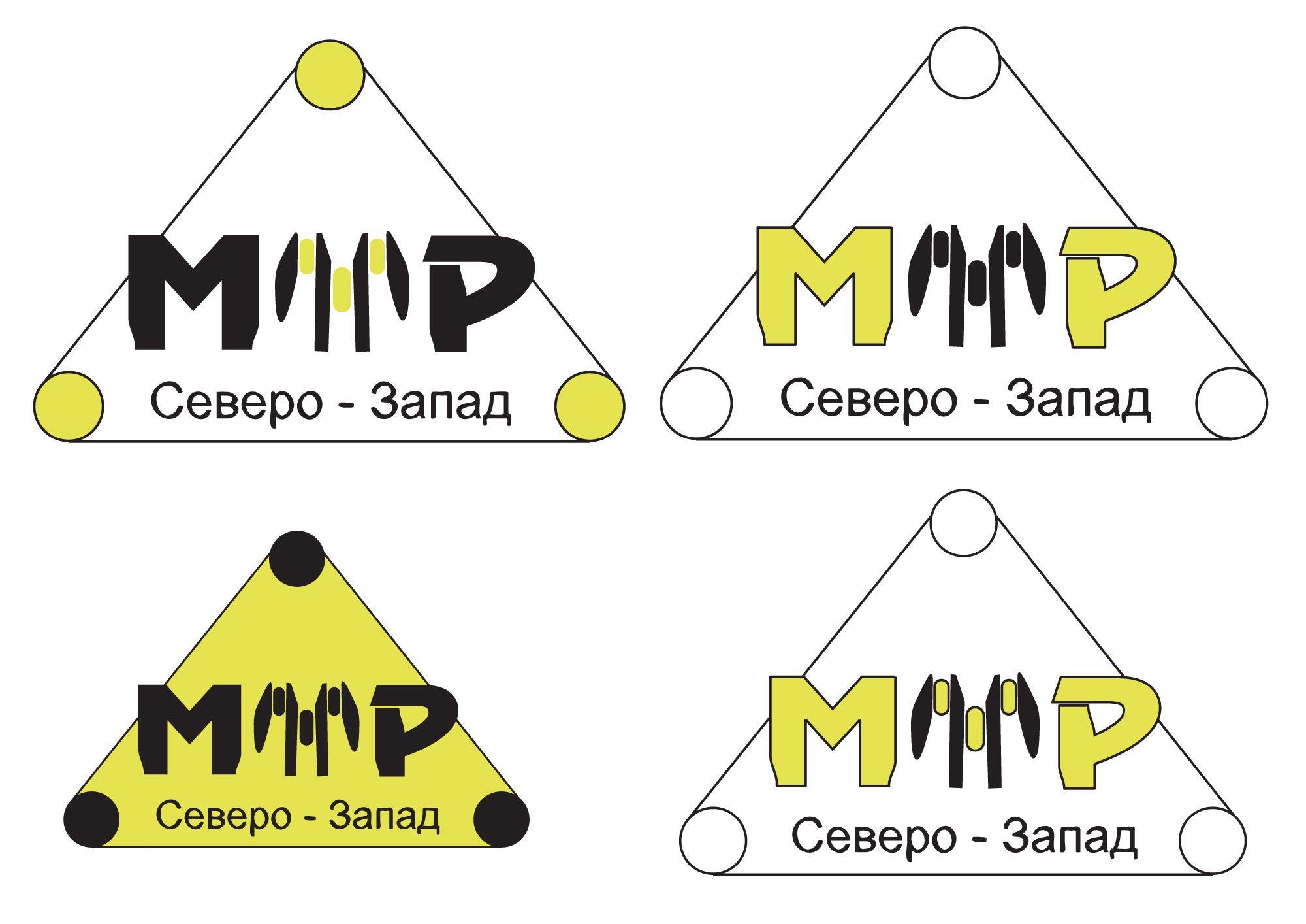 Редизайн лого (производство и продажа мототехники) - дизайнер katavoronchihin