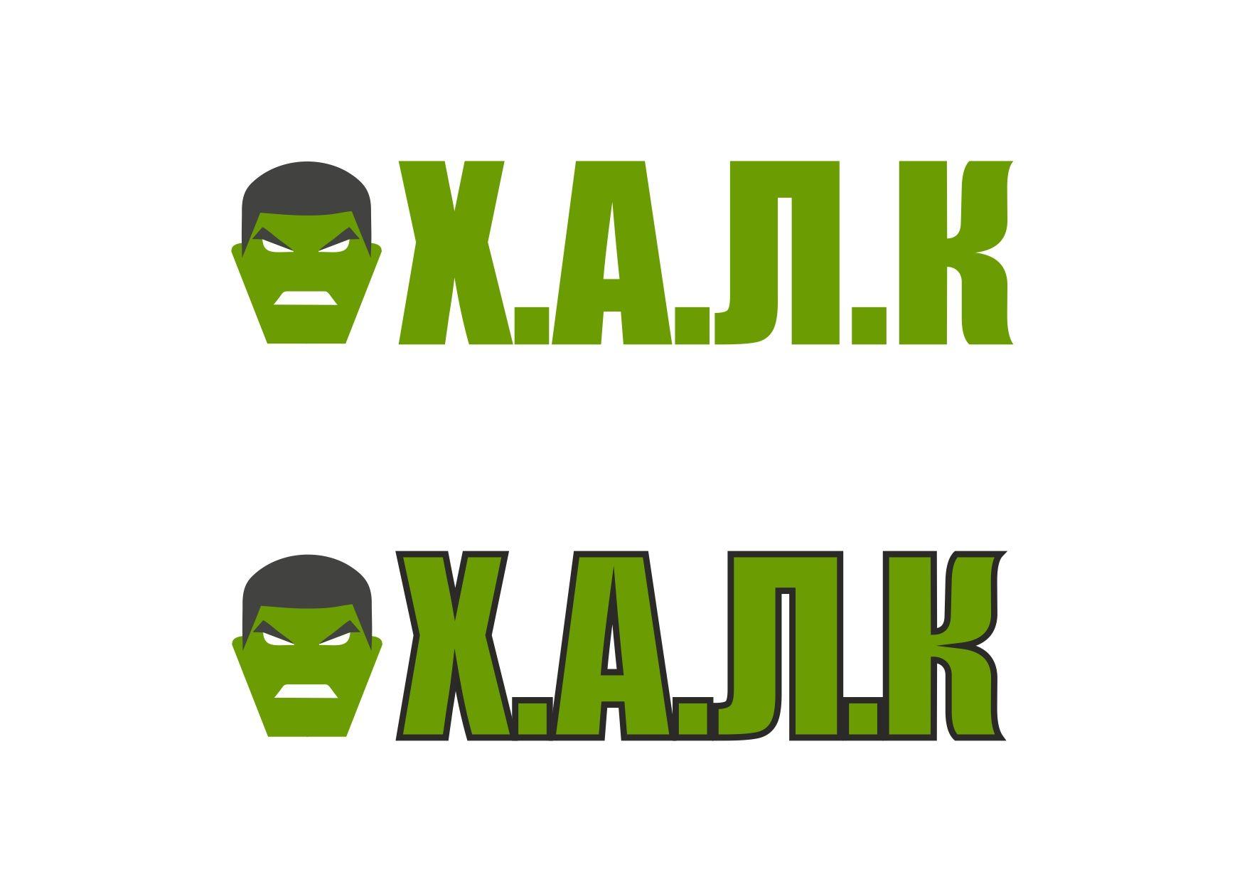 Лого и фирменный стиль для лазертаг клуба - дизайнер toster108