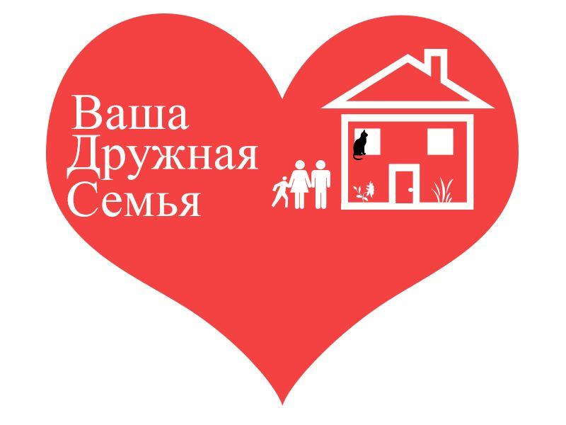 Логотип агентства домашнего персонала - дизайнер mta0