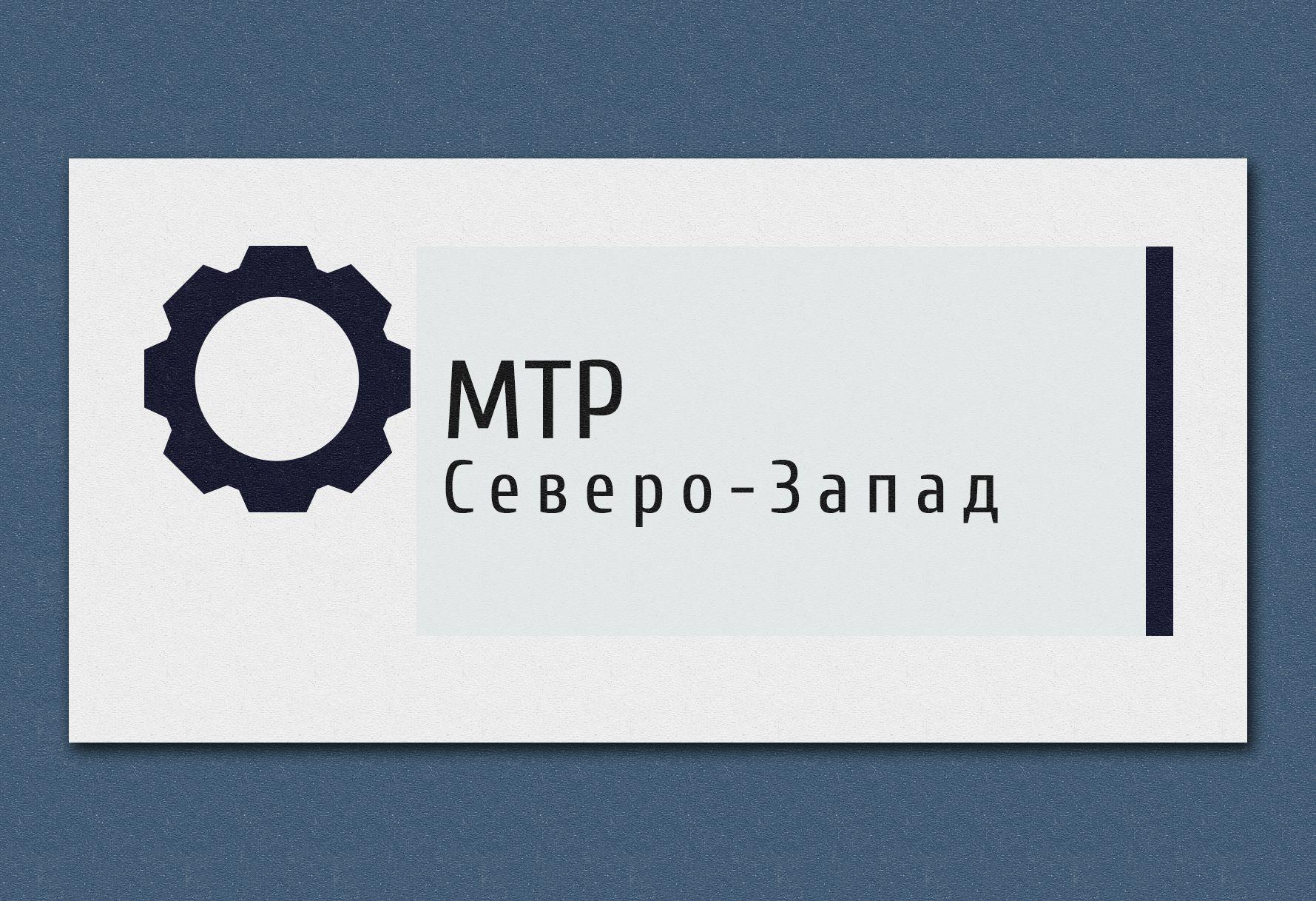 Редизайн лого (производство и продажа мототехники) - дизайнер lafkigafk