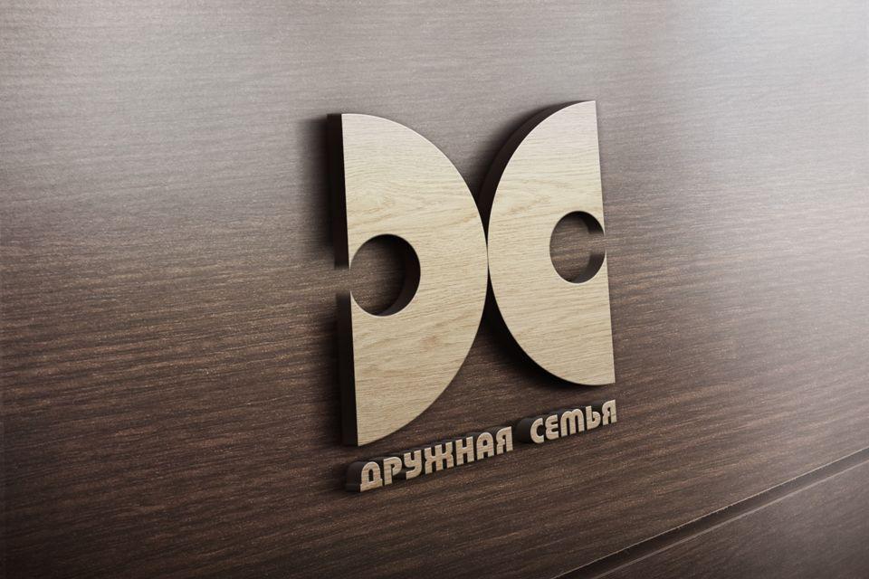 Логотип агентства домашнего персонала - дизайнер Advokat72