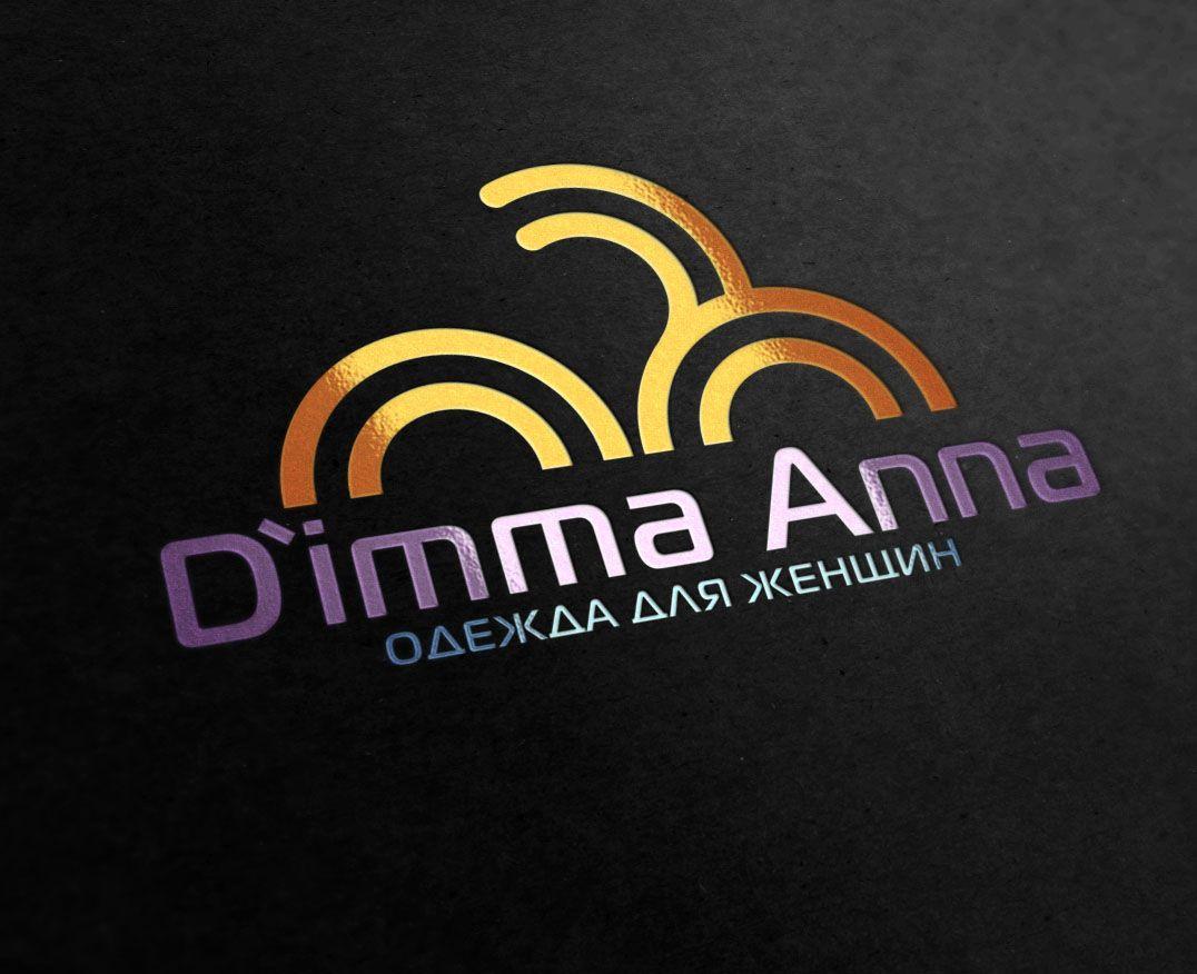 Разработка логотипа, нашивной этикетки и лейбла. - дизайнер zhutol