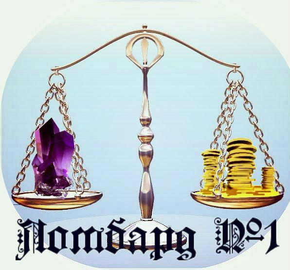 Дизайн логотипа Ломбард №1 - дизайнер Mimimko