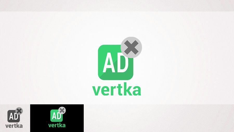 логотип для интернет агентства ADvertka - дизайнер Tikhomirovs