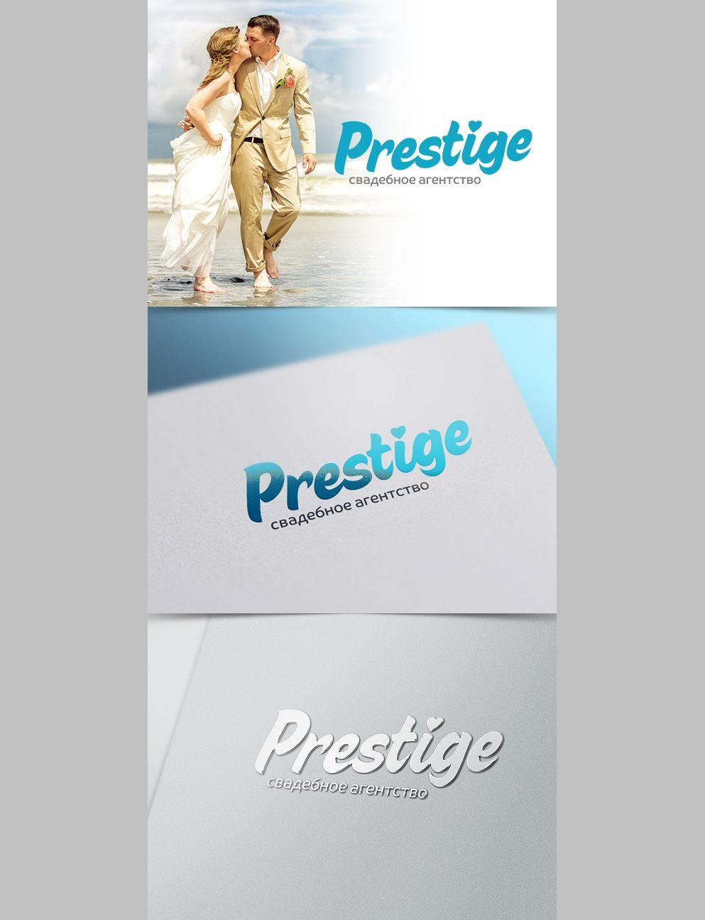 Логотип для свадебного агентства Prestige - дизайнер irina-july2